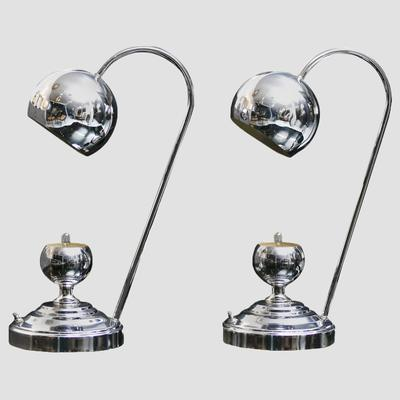 Chrome Desk Lamps Preview