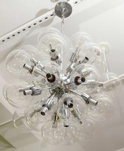 Lightolier Glass Ball Chandelier Preview Image 1